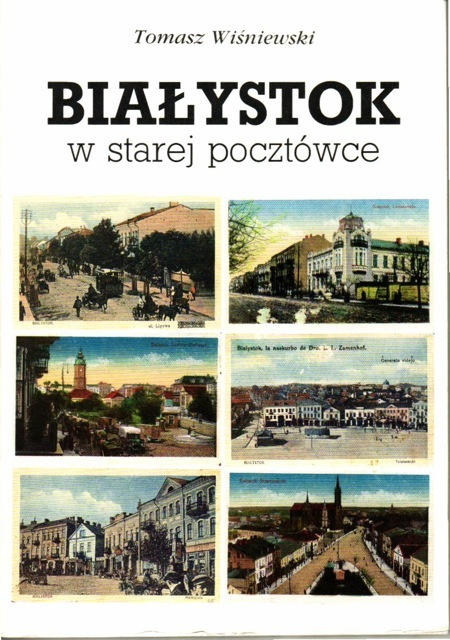 Bialystokpostcards