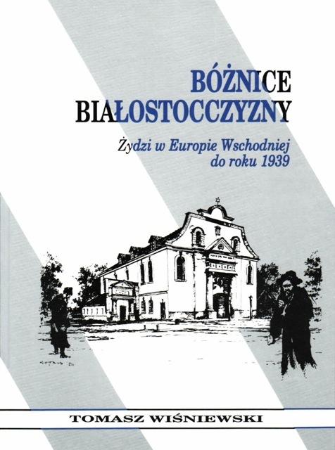 Bialysynagogues