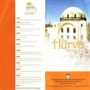 Hurva0002