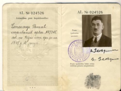 Isochor_passport_page_s