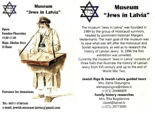 Jews_in_latvia