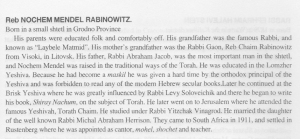 _nm_rabinowitz