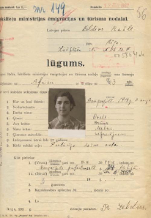 Raele-foreign_passport_application_s