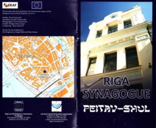 Therigasynagogue