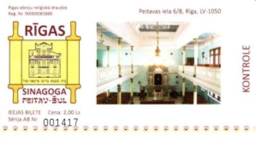 Ticketrigasynagogue