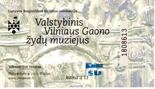 Ticketvilnagaonmuseu
