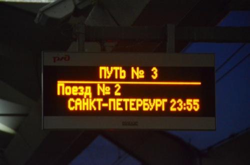 Dsc_8674