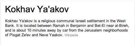 Yochav Yaakov
