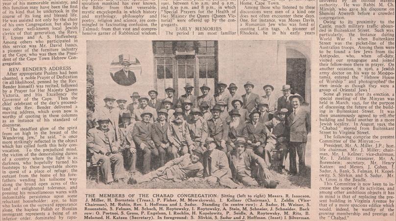 Chabaad group photo SAJC s