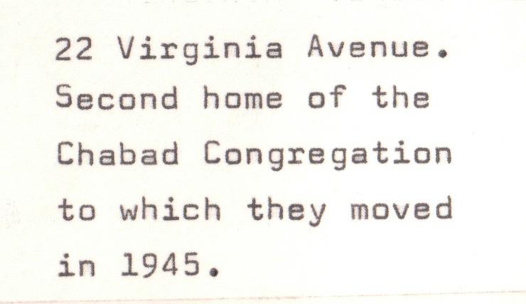 Virginia Ave Shul 2