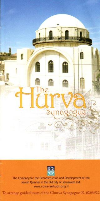 Hurva