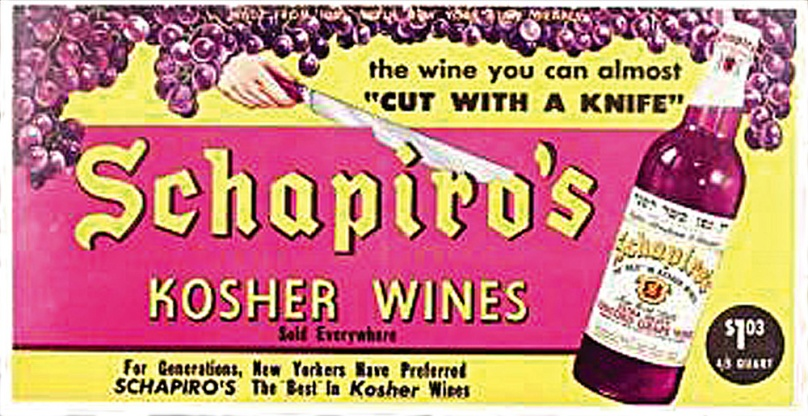 1899_Schapiros_kosher_wines