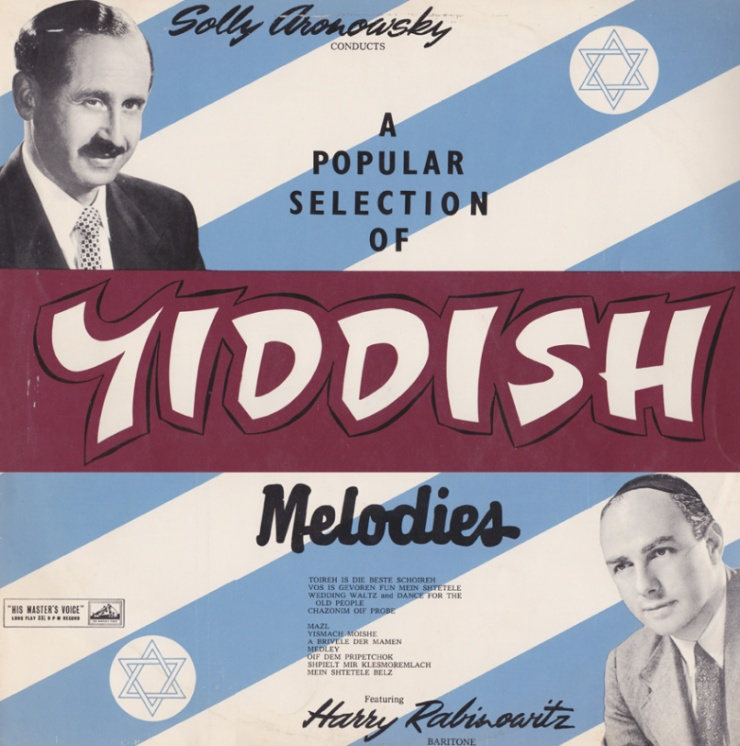Yiddish Melodies Front Cover
